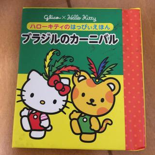 サンリオ(サンリオ)のミニ 絵本(絵本/児童書)