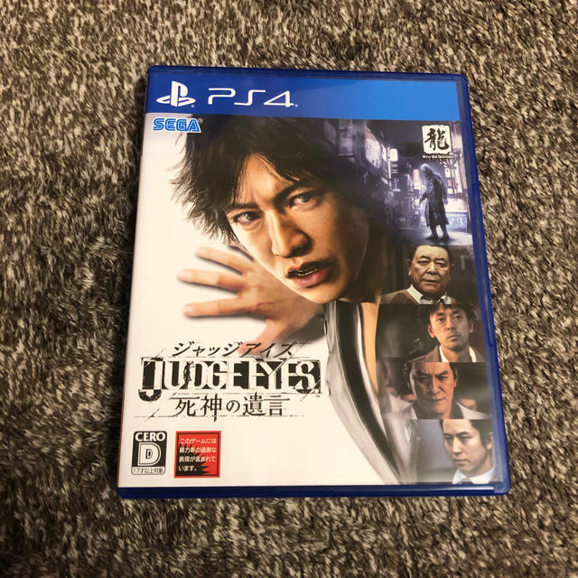 PlayStation4(プレイステーション4)のJUDGE EYES:死神の遺言 PS4 エンタメ/ホビーのゲームソフト/ゲーム機本体(家庭用ゲームソフト)の商品写真
