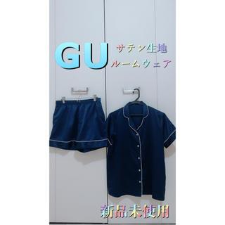 GU - 【新品未使用】サテン生地ルームウェア