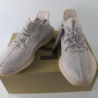 adidas - yeezy boost 350 v2 synth 27.5
