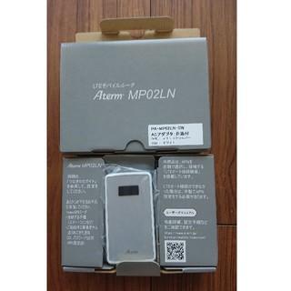 エヌイーシー(NEC)の【新品 未開封】MP02LN モバイルルーター 楽天モバイル/mineo対応(PC周辺機器)