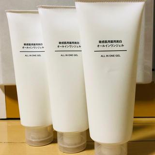 ムジルシリョウヒン(MUJI (無印良品))の新品未使用 敏感肌用薬用美白オールインワンジェル 3本(オールインワン化粧品)