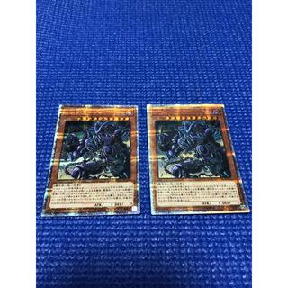 ユウギオウ(遊戯王)の遊戯王  守護神 エクゾディア 20th シク シークレット 2枚セット 高騰中(シングルカード)