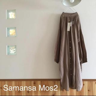 SM2 - Samansa Mos2♡シンプルワンピース 羽織にも