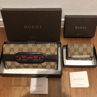 Gucci - GUCCI 財布 GUCCI キーケース 2点セット