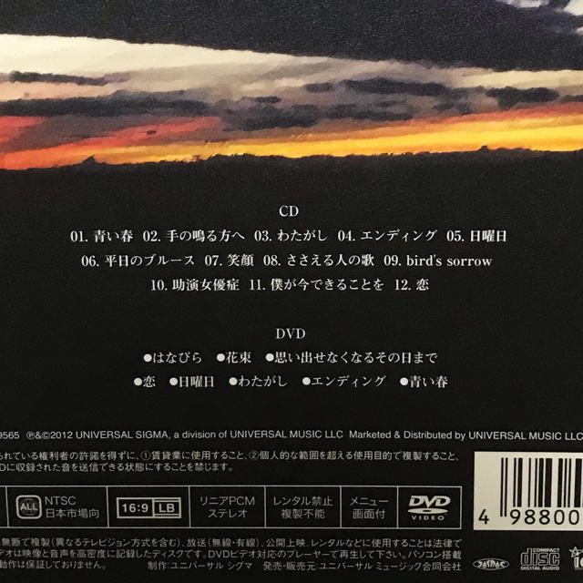BACK NUMBER(バックナンバー)のバックナンバー/back number/ blues(初回限定盤)( DVD付) エンタメ/ホビーのCD(ポップス/ロック(邦楽))の商品写真