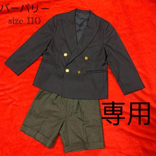 バーバリー(BURBERRY)のバーバリー 男の子 フォーマルスーツ 110(ドレス/フォーマル)