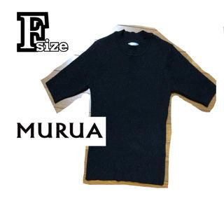 ムルーア(MURUA)のMURUA カットソー(カットソー(半袖/袖なし))