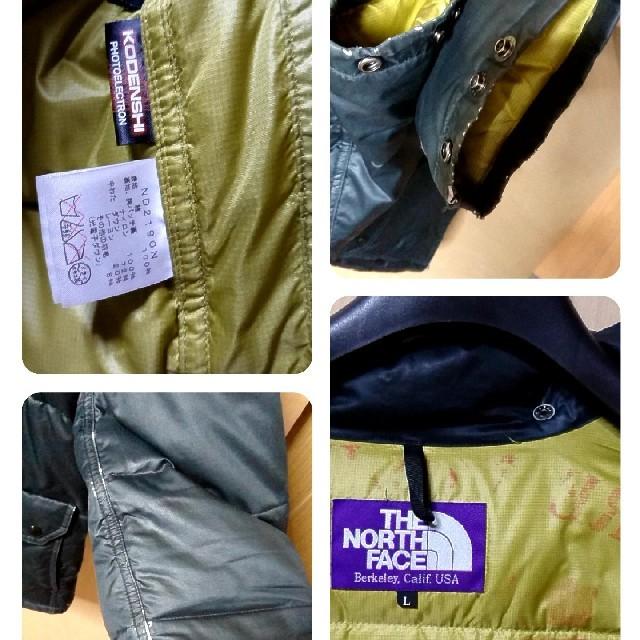 THE NORTH FACE(ザノースフェイス)のノースフェイス   パープルレーベル ダウンジャケット Lサイズ メンズのジャケット/アウター(ダウンジャケット)の商品写真
