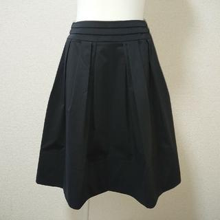 M-premier - エムプルミエ スカート