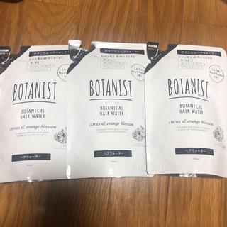 ボタニスト(BOTANIST)のボタニスト ヘアウォーター 3個セット(ヘアウォーター/ヘアミスト)