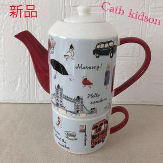 【新品】キャスキッドソンTea pot & cupセット