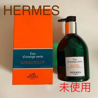エルメス(Hermes)の♡HERMES エルメス♡ 新品・未使用 ボディソープ(ボディソープ/石鹸)