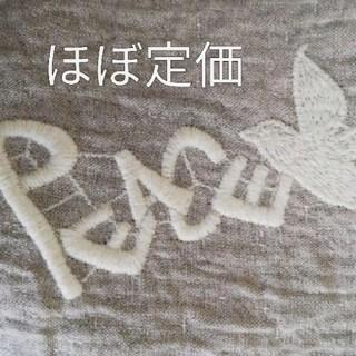 ミナペルホネン(mina perhonen)の【ほぼ定価です】mina perhoneファブリック フォレストパレード(生地/糸)