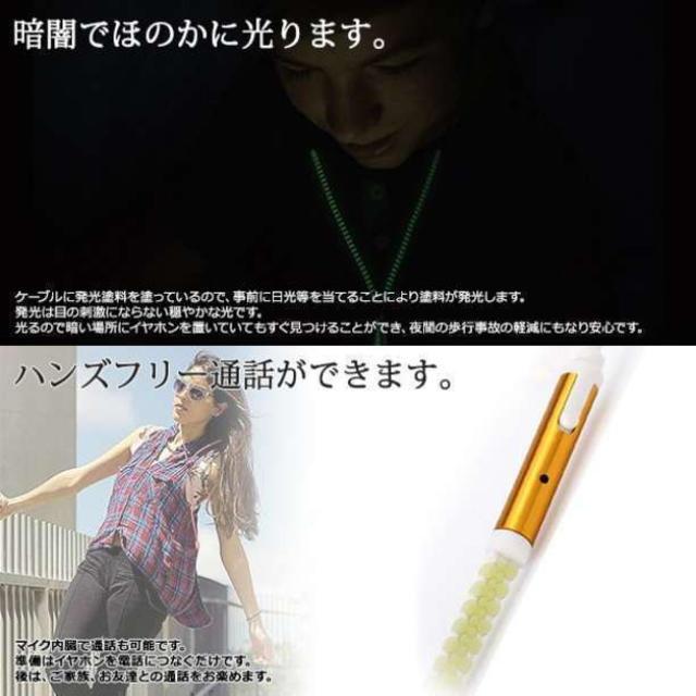 光る ジッパー イヤフォン 高音質 カナル型 ハンズフリー パープル スマホ/家電/カメラのオーディオ機器(ヘッドフォン/イヤフォン)の商品写真