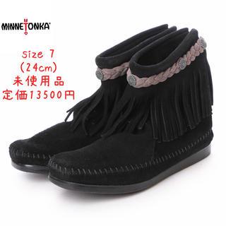 Minnetonka - ミネトンカ ハイトップバックジップブーツ ブラック size 24cm 未使用