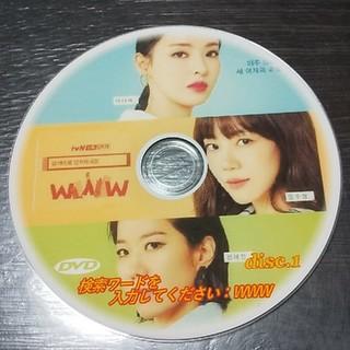 韓国ドラマ  検索ワードを入力してください DVD(TVドラマ)