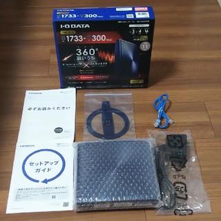 アイオーデータ(IODATA)の無線LANルータ WN-AX2033GR アイ・オー・データ機器(PC周辺機器)