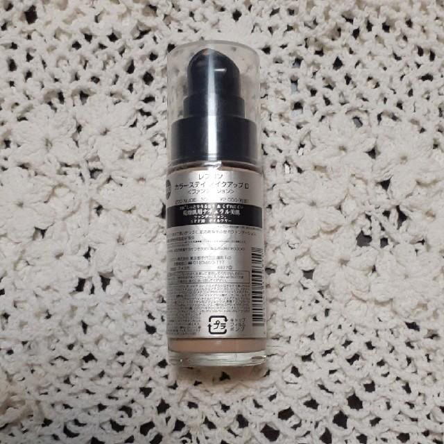 REVLON(レブロン)のレブロン24ファンデ コスメ/美容のベースメイク/化粧品(ファンデーション)の商品写真