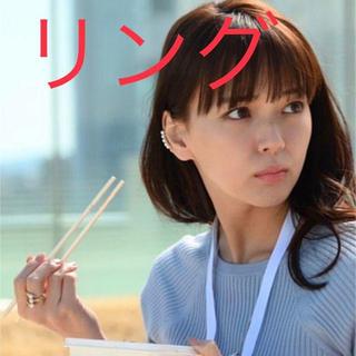 タサキ(TASAKI)のタサキ デインジャー クロウリング風 指輪(リング(指輪))