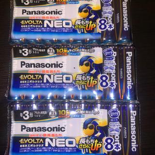 Panasonic - エボルタ ネオ 単3  24本