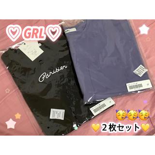 グレイル(GRL)の♡GRL♡ ブラック*パープル*カジュアル*シンプル*合わせやすい ♩Tシャツ♩(Tシャツ(半袖/袖なし))