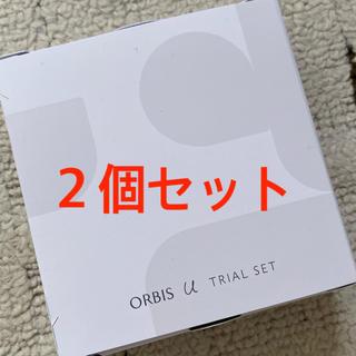 オルビス(ORBIS)のオルビスユー トライアルセット 2個セット(サンプル/トライアルキット)