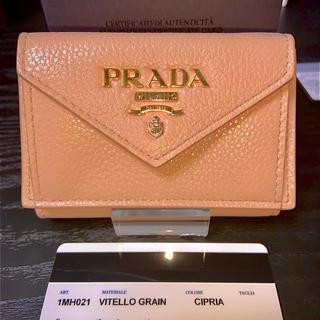 PRADA - 【新品未使用】PRADA プラダ 三つ折り財布 CIPRIA ベージュ
