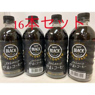 ユーシーシー(UCC)のUCC ブラック コーヒー コールドブリュー 500ml×16本セット!(コーヒー)