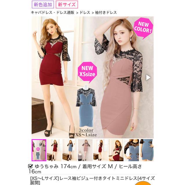 dazzy store(デイジーストア)のdazzy ドレス レディースのフォーマル/ドレス(ナイトドレス)の商品写真