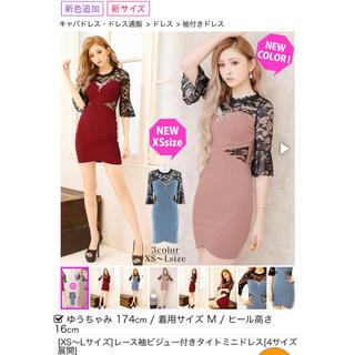 デイジーストア(dazzy store)のdazzy ドレス(ナイトドレス)