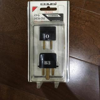 旅行 アダプタープラグ オセアニア O B3  海外旅行 コンセント(変圧器/アダプター)