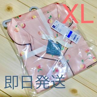 ジーユー(GU)の【新品】GU サテンパジャマ アプリコット ピンク  XL(パジャマ)