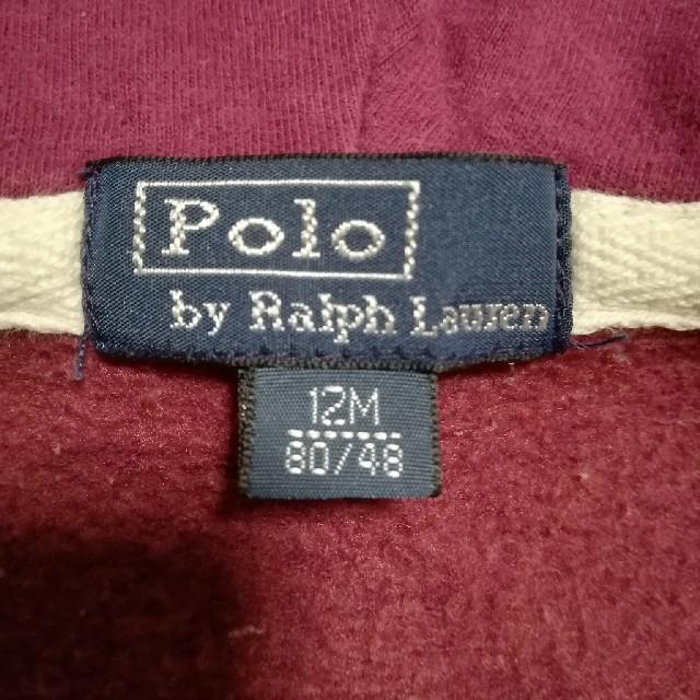 POLO RALPH LAUREN(ポロラルフローレン)のポロラルフローレン パーカー キッズ/ベビー/マタニティのベビー服(~85cm)(トレーナー)の商品写真