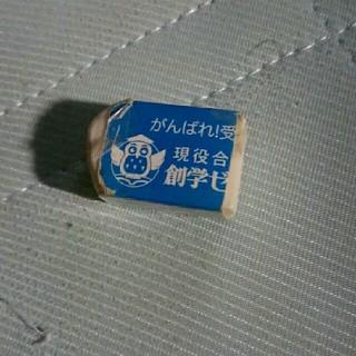 消しゴム(消しゴム/修正テープ)