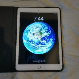 iPad - iPad Pro 9.7インチ SIMロック解除済