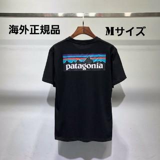 patagonia - 夏物売り尽くしセール patagonia 半袖Tシャツ ブラック Mサイズ