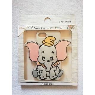 Disney - Disney Dumbo 携帯カバー