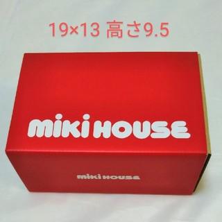 ミキハウス(mikihouse)のミキハウスギフトボックス 箱 紙袋 ショップ袋(ショップ袋)