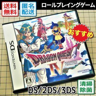 ニンテンドーDS - ドラゴンクエスト4 導かれし者たち/ドラクエ4(DS/2DS/3DS ソフト)