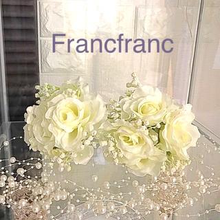 Francfranc - Francfranc ホワイトローズブーケ 2個セット 定価¥3000