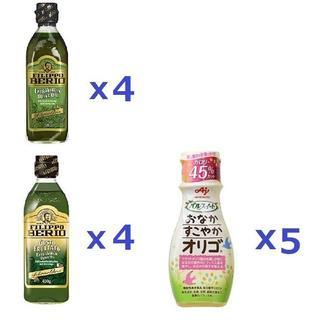 アジノモト(味の素)の13点 BERIO エクストラバージン オリーブオイル+パルスイート オリゴ糖(調味料)