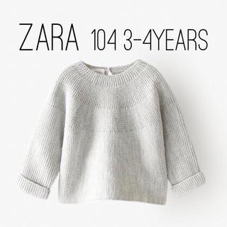 ZARA KIDS - ZARA ザラ ベビー キッズ ケーブルニット セーター グレー104 size