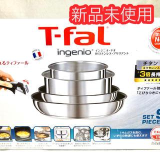ティファール(T-fal)のtakurin2708様専用 ティファール T-fal インジニオ・ネオ(鍋/フライパン)