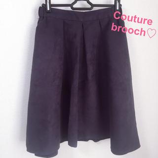 Couture Brooch - 9/20まで値下げ♡クチュールブローチ♡スカート♡スウェード♡タックスカート