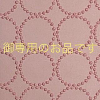 ミナペルホネン(mina perhonen)のミナペルホネン dop ハギレ(生地/糸)