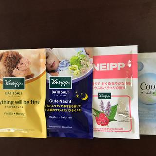 Kneipp - クナイプバスソルト3つ クールミント入浴剤つき