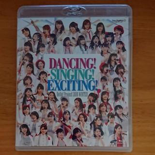 モーニングムスメ(モーニング娘。)のHello! Project 2016 WINTER~DANCING ! SIN(ミュージック)