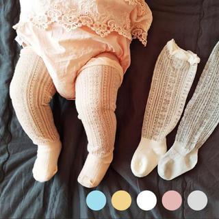 【値下げ】ベビーハイソックス ベビーソックス 靴下 赤ちゃん 肌寒い日にも