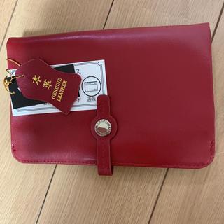 バレンチノ多機能長財布(財布)